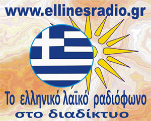 ellinesradio